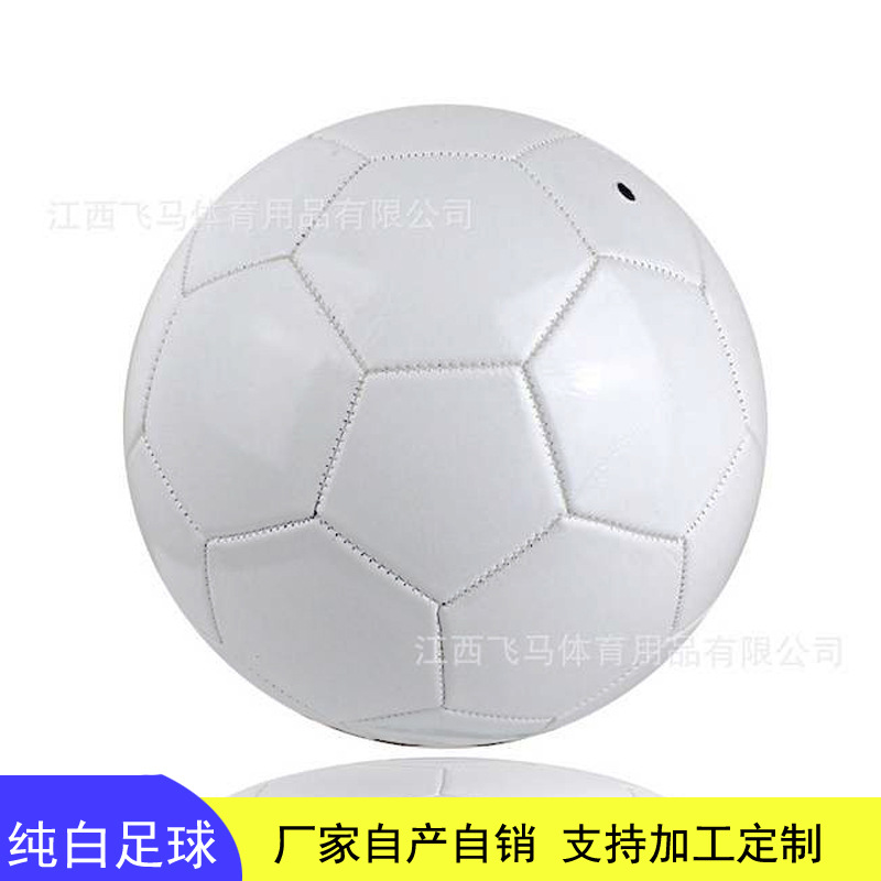 Classic White 4/5 PVC Football Campus Primary School STUDENT'S Football Activity Signature Painted DIY Gift Ball