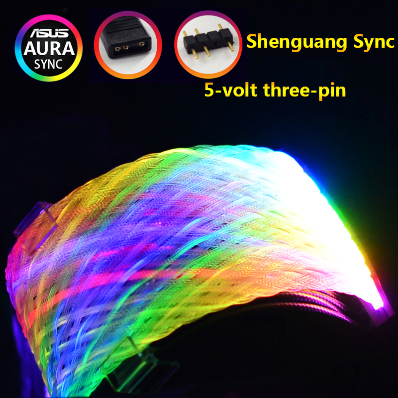 24Pin Neon Line 24 Pin Power RGB PSU Line PC Motherboard Power Extension Cable For Motherboard5V Three Pins Synchronous Light