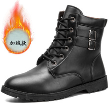 High Top Leather Winter Warm Fashion Sneakers Men Boots Shoes Zapatillas Hombre Male Snow Boots Outdoor Mens Work Boots Autumn недорого