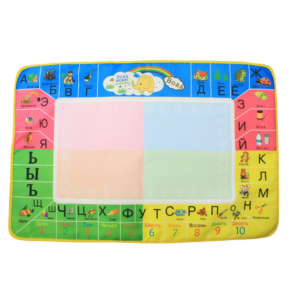 Russian Magic Water Drawing Doodle Mat With Painting Pen Kids Educational Toy