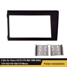 2Din Car Radio CD DVD GPS Stereo Panel Dash Mount Trim Kit Interface Frame Panel Fascia for Volvo XC70 V70 S60 1998-2004
