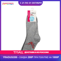 Socks other 3112336 Улыбка радуги ulybka radugi r ulybka smile rainbow косметика Underwear Women's Sock Hosiery Women for sliding knee socks nylon knitted