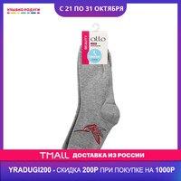Socks other 3112336 Улыбка радуги ulybka radugi r ulybka smile rainbow косметика Underwear Women's Sock Hosiery Women for sliding knee socks nylon knitted