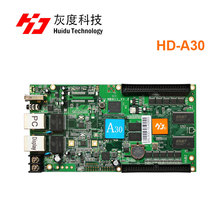 цена на Huidu HD-A30 HD A30 1024*512 pixels video and audio output asynchronous led full color display controller card