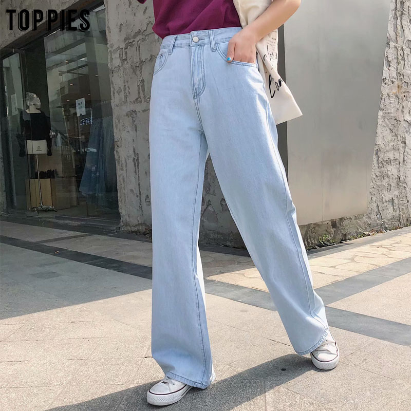 Toppies 2020 Spring Jeans Woman Denim Straight Pants High Waist Trousers Korean Streetwear Womens Clothings