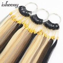 Isheeny Реми волосы цветные кольца 33 цвета доступны настоящие человеческие волосы с смешанной цветовой диаграммой для Профессионального салонного окрашивания