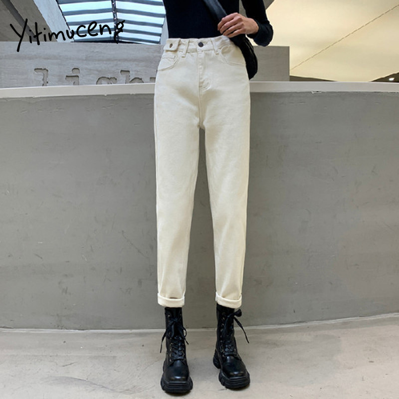 Milk White Jeans Woman Harem Pants High Waist Jeans Casual Cotton Street Style Denim Mom Jeans Plus Size Women Good Quality Jean