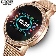 LIGE 2019 New Women Smart Watch Heart Rate Monitor Fashion Ladies watch Fitness Tracker Sport Smartwatch For Android IOS+Box(China)