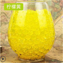 100pcs/lot Lemon yellow Large Hydrogel Pearl Shaped Big 2-3cm Green Crystal Soil Water Beads Mud Grow Ball Wedding Growing Bulbs(China)