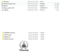 Image 5 - New proxmark3 develop suit Kits 3.0 proxmark  NFC PM3 RFID reader writer for rfid nfc card copier clone crack 2 USB port 512K