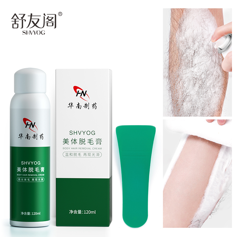 SHVYOG Painless Hair Removal Spray Cream Underarm Hand Leg Body Hair Remover Moisturizing Lightening Smooth Skin Care