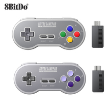 8BitDo SN30/SF30 Game Controller Wireless Gamepad with 2.4G NES Receiver for Windows Android PC Mac