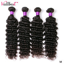 Vallbest Human Hair Bundles Deep Wave 4 Piece/Lot Brazilian Hair Weave Bundles Natural Black Color Thick End 100g/Pcs Remy Hair(China)