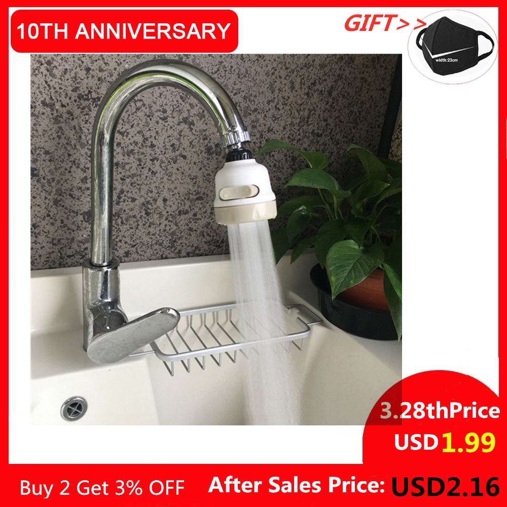 New Arrival Cute Durable Water-Saving Faucet Shower Filter Tap Water Valve Splash Regulator Three Types Of Output Water