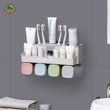 MSJO Toothpaste Dispenser And Tooth Brush Holder Bathroom Accessories  Storage Makeup Organizer Cup Rack Creative Home Decor