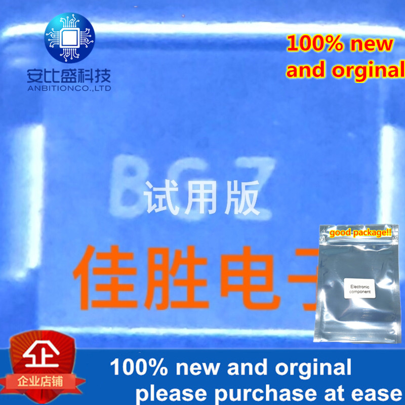 30pcs 100% New And Orginal SMCJ100CA  100 Two-way TVS Protection Tube DO214AB Silk Screen BGZ  In Stock