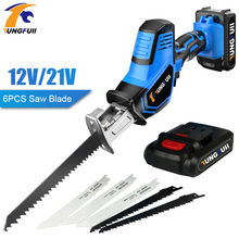 цена на 12V 21V Lithium Reciprocating Saws Saber Saw Portable Cordless Electric Power Tools Jig Saw With LED Light and 6pcs Saw Blade