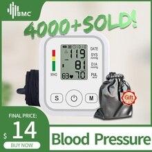 BMC Домашний медицинский цифровой ЖК-монитор артериального давления на руку, автоматический измеритель пульса