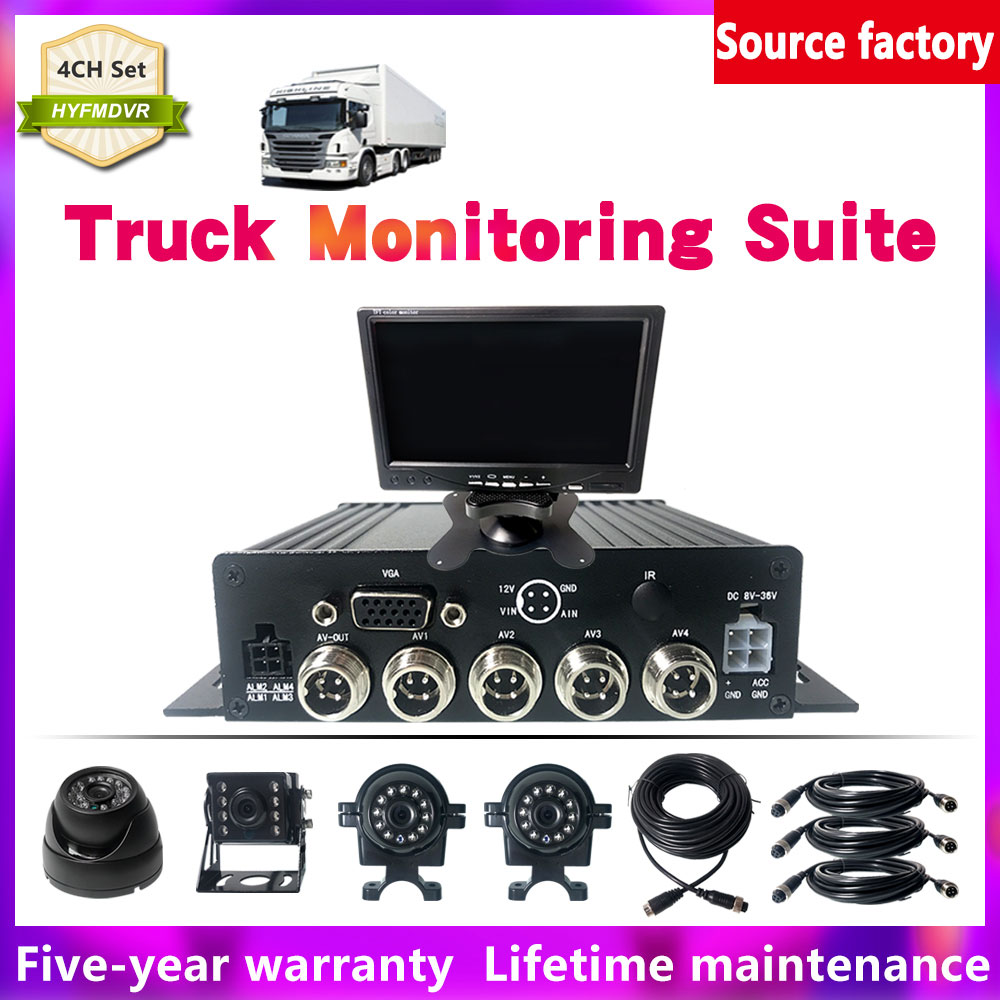 HYFMDVR AHD DVR supports 1080P AHD camera for car security system Mobile DVR Suit