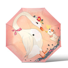 Folding Umbrella Sunscreen Anti-UV Waterproof Women Umbrellas Parasol Creative Fashion Simplicity Fairy Tale Swan