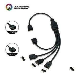 Image 1 - Câble dextension pour Interface de carte mère 5V3PIN/12V4PIN AURA rvb 1 2/3/4 répartiteur dinterface adressable D RGB Hub de synchronisation JST 3Pin
