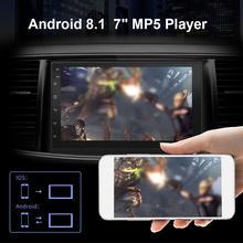 Android 8,1 16 gb Оперативная память 7-дюймовый сенсорный экран Кнопка HD Автомобильный Bluetooth MP5 зарядное устройство для автомобиля с 2 DIN радио Универсальный gps навигации «Все-в-одном»