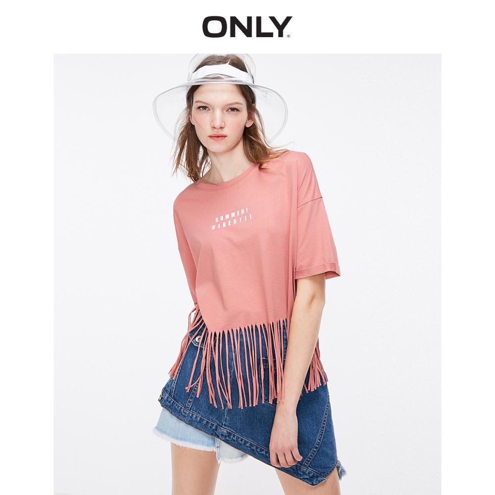 ONLY Women's Loose Fit Fringed Letter Print Elbow Sleeves Modal T-shirt | 119201521