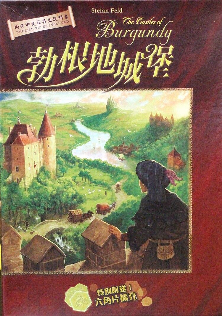 Burgundy Burgundy Castle Layout Table Game Card