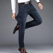 Men's Vintage Middle Rise Regular Straight Leg Sel