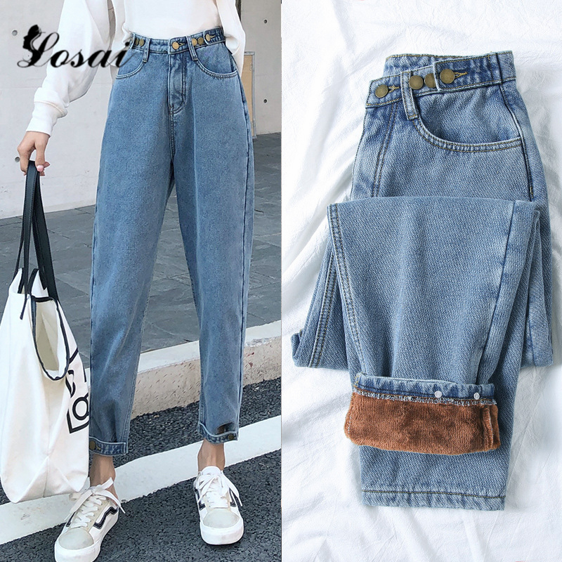 Jeans Woman 2019 Loose Casual Harem Pants Boyfriends High Waist Mom Jeans Streetwear Denim Pants Winter Warm Trousers Jean Femme