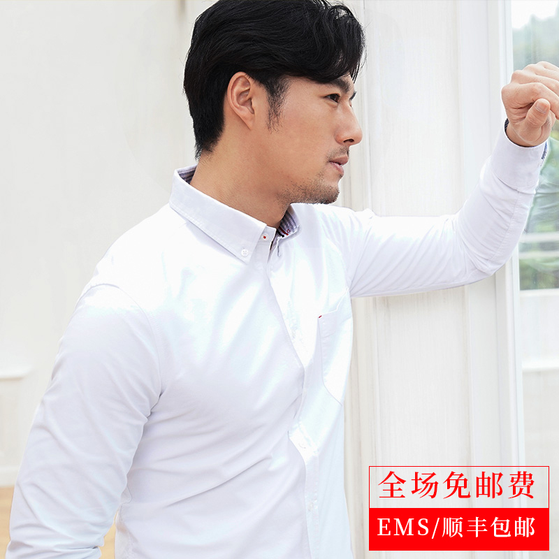 Season Shirt Male Long Sleeve Thick Oxford Spinning Pure Cotton Free Hot Loose Anti-wrinkle Leisure Shirt Chao England