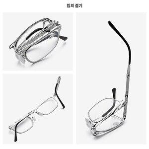 Image 4 - FONEX عالية الجودة للطي نظارات للقراءة الرجال النساء طوي الشيخوخي قارئ قصر النظر الديوبتر بدون مسامير نظارات Lh012