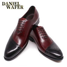 Men Oxford Shoes Genuine Leather Casual Dress Shoe Brogue Burgundy Mix Black Pointed Toe Lace Up Wedding Office Formal Shoes Men men shoes quality leather dress round toe shoe men brand brogue black business wedding casual shoes