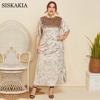 Cheongsam de talla grande para mujer, vestido largo Retro con cuello levantado tradicional, elegante estampado entallado, estilo chino, primavera y otoño 2021