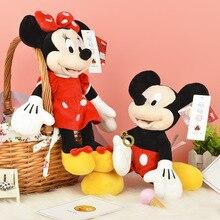100% Original Disney Stuffed Animals Plush Mickey Minnie Mouse Daisy Donald Duck Toy Dolls Birthday Christmas Gifts Children Kid
