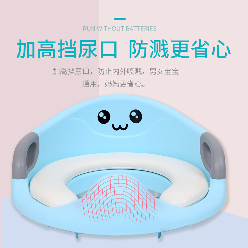 CHILDREN'S Toilet Toilet Seat GIRL'S And BOY'S Baby Universal Kids Pedestal Pan Toilet Seat Cover Seat Washer Padded Potty