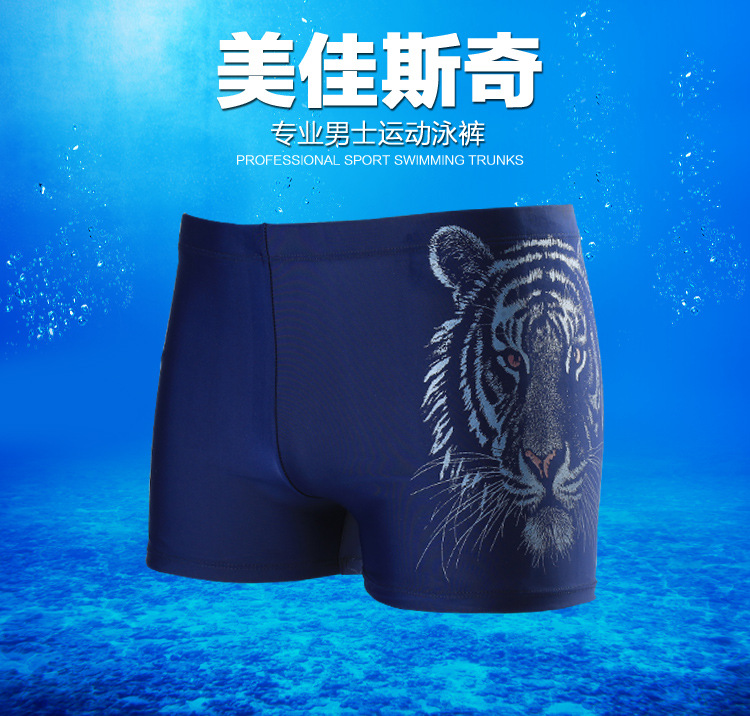 Men AussieBum Beach Shorts Hot Springs Men's Sports Swimming Trunks Plus-sized