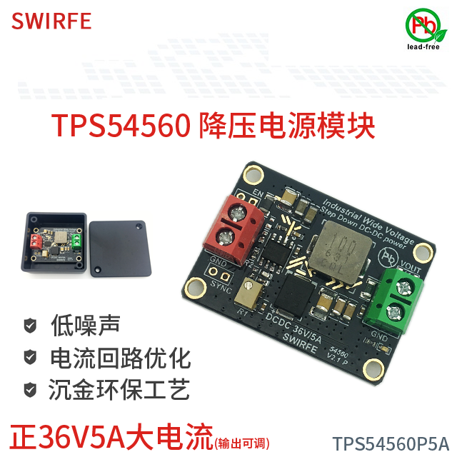 DCDC TPS54560 High Current Low Noise Step-down Switch Adjustable Power Supply Module Motor 36V5A