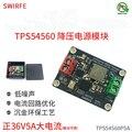 DCDC TPS54560 interruptor de reducción de ruido de alta corriente ajustable módulo de fuente de alimentación Motor 36V5A|  -