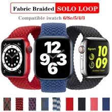 Solo Loop Nylon Fabric Strap for Apple Watch Band Braid 44mm 40mm 38mm 42mm Elastic Sports