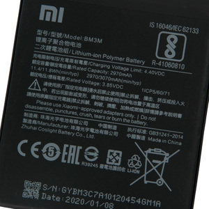 Image 4 - แบตเตอรี่ทดแทนสำหรับXiaoMi Mi9 SE Mi 9SE BM3Mของแท้แบตเตอรี่3070MAh