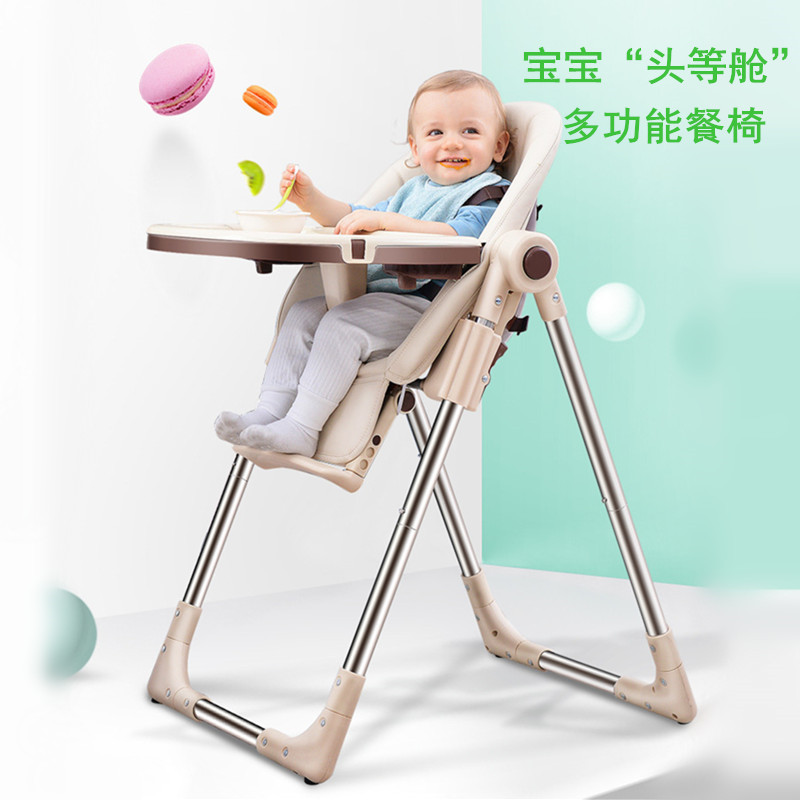 Baby Dining Chair Multifunctional Portable Foldable Learning Seat