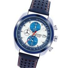 Męski luksusowy automatyczny zegarek kwarcowy klasyczny skórzany pasek zegarka z pudełkiem