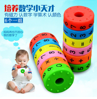 Toddler Educational Montessori Toys Learning Creative Arithmetic Teaching Plus Subtract Interesting Math Toy For Children Kids zthand made professional craftsmen choose creative decoration children s imagination uniqueness teaching wood art set for kids
