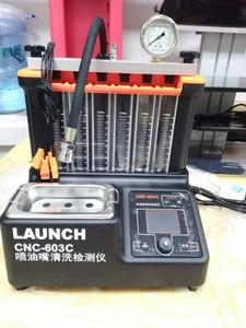 CNC603 Fuel Injector Tester Cleaner 220V/110V New Arrival Launch Automotive