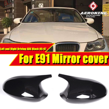 For BMW E91 3 Series Sedan Side Mirror Cover Caps 1M Add on Style M3 Look New Design ABS Gloss Black 1:1 Replacement 2-Pcs 05-07