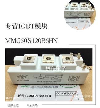 MMG50S120B6HN MMG75S120B MMG50S120B6C MMG100S120B6TN MMGTU