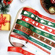 5 ярдов 10 25 мм рождественские позолоченные ленты украшение
