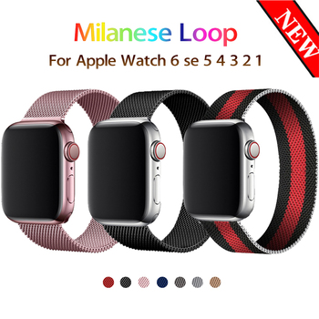 for apple watch band 6 se 5 4 38 42mm stainless steel strap for iwatch loop 40 44mm for apple bands 3 2 1 sport watches bracelet milanese loop bands for iwatch band 6 se 5 4 38 42mm watch bands for apple watch 3 2 40 44mm watches loop for apple watch 38 42