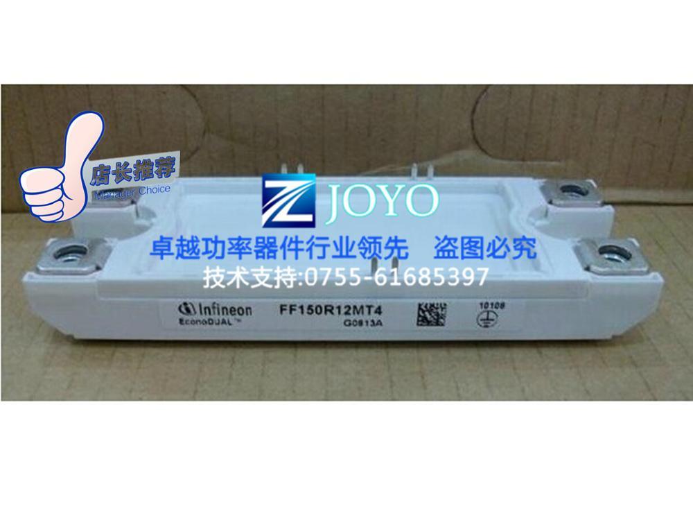 FF150R12MT4 FF100R12MT4 Power Modules--ZYQJ